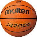 B5C2000-L モルテン バスケットボール 軽量5号球 (ゴム) Molten JB2000軽量