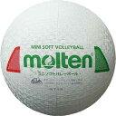 S2Y1201-WX モルテン ミニソフトバレーボール(白赤緑) Molten