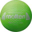 S2Y1200-G モルテン ミニソフトバレーボール(グリーン) Molten