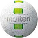 S2Y1500-WG モルテン ミニソフトバレーボール デラックス(白グリーン) Molten ソフトバレーボールデラックス