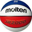 B5C2000-C モルテン ミニバスケットボール 5号球 (ゴム) Molten JB2000コンビ