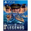 【PS4】World of Warships: Legends Wargaming.net PLJM-16411 PS4 ワールドオブウォーシップ レジェンズ