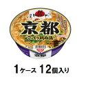日清麺NIPPON 京都こってり鶏白湯 109g(1ケース12個