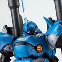 ROBOT魂 SIDE MS MS-18E ケンプファー v...