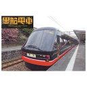 [鉄道模型]マイクロエース (Nゲージ) A6275 伊豆急2100系 リゾート21・黒船電車・新