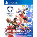 【PS4】東京2020オリンピック The Official...