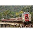 [鉄道模型]カトー (Nゲージ) 10-1452 381系「ゆったりやくも」(ノーマル+サブ編成