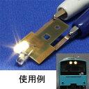 [鉄道模型]みやこ模型 (N) K-01 LEDライト基板 ヘッドライト電球色+テールライト電球色A(1枚入り)