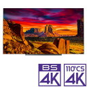 (標準設置料込_Aエリアのみ)55X930 東芝 55V型 有機ELパネル 地上・BS・110度CSデジタル4Kチューナー内蔵テレビ (別売USB HDD録画対..