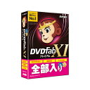 DVDFab XI プレミアム ジャングル ※パッケージ版