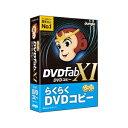 DVDFab XI DVD コピー ジャングル ※パッケージ版
