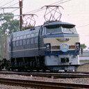 [鉄道模型]トミックス(HO)HO-2507国鉄EF66形電気機関車(前期型・ひさし付・プレステージモデル)
