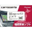 CNSD-6900 パイオニア HDDナビゲーションマップ TypeVI Vol.9 SD更新版 carrozzeria(カロッツェリア)
