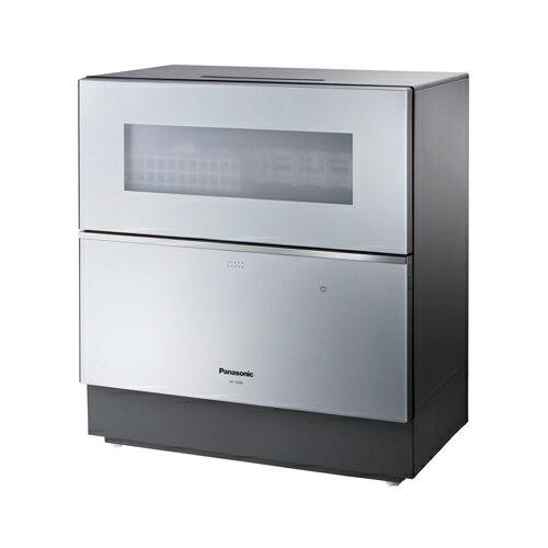 NP-TZ200-S パナソニック 食器洗い乾燥機(シルバー) 【食洗機】【食器洗い機】 Panasonic [NPTZ200S]