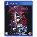 【PS4】Bloodstained:Ritual of the Night Game Source Entertainment [PLJM-16510 PS4 ブラッドステインド]