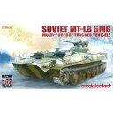 1/72 ソ連軍 MT-LB 6MB汎用装軌装甲車両【MODUA72163】 モデルコレクト