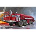 1/35 ソビエト MAZ-7310 空港用化学消防車【01074】 トランペッター