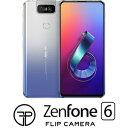 ZS630KL-SL128S6 ASUS(エイスース) ZenFone 6 (ZS630KL) トワイライトシルバー [メモリ 6GB / ストレージ 128GB]SIMフリースマートフォン