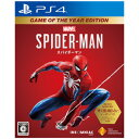 Marvel's Spider-Man Game of the Year Edition ソニー・インタラクティブエンタテインメント