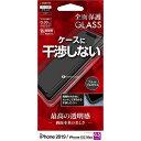 FG2040IP965 ラスタバナナ iPhone 11 Pro Max/ XS Max用 フルカバー液晶保護ガラスフィルム 2.5D全面パネル 干渉レス 高光沢(ブラック)