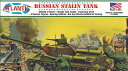 1/48 WW.II ソビエト軍 スターリン戦車 アトランティスモデル