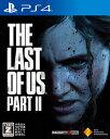 【封入特典付】【PS4】The Last of Us Part II 通常版 ソニー・インタラクティブエンタテインメント [PCJS-66061 PS4 ラストオブアス2 ツウジョウ]