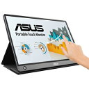 MB16AMT ASUS(エイスース) 15.6型ワイド タッチ式USBポータブル液晶ディスプレイ ZenScreen Touch