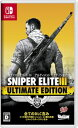 SNIPER ELITE III ULTIMATE EDITION Game Source Entertainment