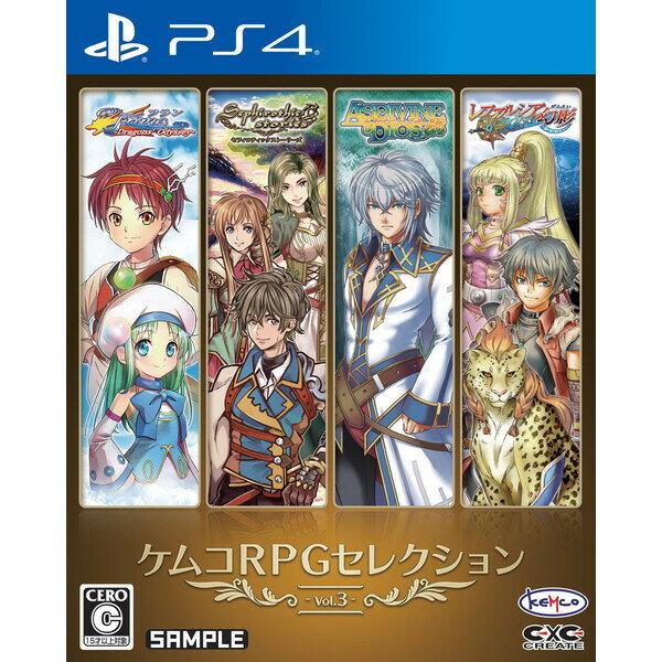 PS4ケムコRPGセレクションVol3セガゲームス[PLJM-16548PS4ケムコRPGセレクショ