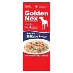 ゴールデン ネックス 若鶏ささみ 野菜&レバー入り 70g×3パック GoldenNex イトウアンドカンパニーリミテッド GNワカドリササミヤサイ&レバ-3