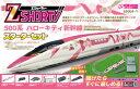 [鉄道模型]六半(Z)SG004-1Zショーティーハローキティ新幹線スターターセット