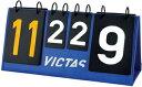 TSP-043570 ヴィクタス VICTAS COUNTER