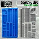 シリコン型 集合パイプ&鉄骨柱セット【GSWD-2105】 グリーンスタッフワールド