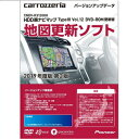 CNDV-R31200H パイオニア HDD楽ナビマップTypeIIIVol.12 DVD-ROM更新版 carrozzeria(カロッツェリア)