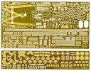 1/700 特シリーズ No.3 EX-101 日本海軍超弩級戦艦 大和用 エッチングパーツ(w/2ピース25ミリ機銃)【特-3 EX-101】 ディテールアップパーツ フジミ