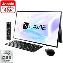 Pc Ha980rab J Nec Lavie Home All In One Ha980 Rab J ファインブラック 27型デスクトップパソコン Joshinオリジナル Core I7 メモリ 16gb Ssd 512gb Hdd 1tb ドライブ Tv機能 Microsoft Office 19 モバイルショッピング Net