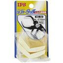 No.50 IPS ソフトタッチくわえ部樹脂 角型(WL-270S用)