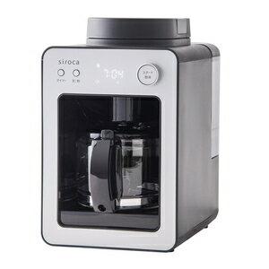 シロカ コーヒーメーカー 全自動コーヒーメーカー カフェばこ SC-A351