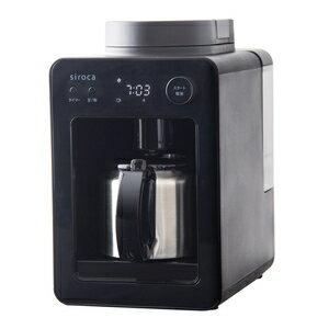 シロカ コーヒーメーカー 全自動コーヒーメーカー カフェばこ SC-A371