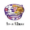 マルちゃん 汁なし牛すきうどん 92g(1ケース12個入) 東洋水産 シルナシギユウスキウドン92GX12