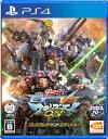 機動戦士ガンダム EXTREME VS. マキシブーストON プレミアムサウンドエディション バンダイナムコエンターテインメント