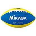 FF-YBL ミカサ フラッグフットボール (イエロー/ブルー) MIKASA