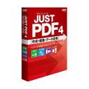 JUST PDF 4 [作成・編集・データ変換] 通常版 ジャストシステム ※パッケージ版