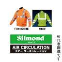 ショッピング充電式 FJ214DZO3L マキタ 充電式ファンジャケット 橙 3L (夜間作業用) makita Silmond(シルモンド)