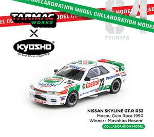 1/64 Nissan Skyline GT-R R32 Macau Guia Race 1990 Winner【T64K-001-90MGP】 Tarmac Works