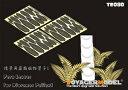 ジオラマ素材 シダ科の葉セット パート1(スケールフリー)【TE080】 ジオラマ素材 Voyager Model