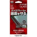 FSG2373XP102 ラスタバナナ XPERIA 10 (SO-41A/SOV43)用 液晶保護ガラスフィルム フルカバー シリコンフレーム AGC製 光沢 0.33mm(ブラック)