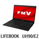 FMVU90E2B 富士通 FMV LIFEBOOK UH90/E2(ピクトブラック)13.3型モバイルノートパソコン [第10世代 Core i7/メモリ 8GB/SSD 512GB]Microsoft Office Home & Business 2019