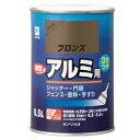 00067640991005 カンペハピオ 油性アルミ用 0.5L(ブロンズ) Kanpe Hapio