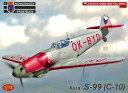 1/72 アビア S-99 (C-10)【KPM0205】 KPモデル